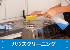 小野市丸山町の不用品回収は当店にお任せ下さい!