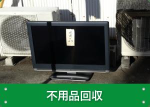 西脇市黒田庄町津万井の不用品回収は当店にお任せ下さい!